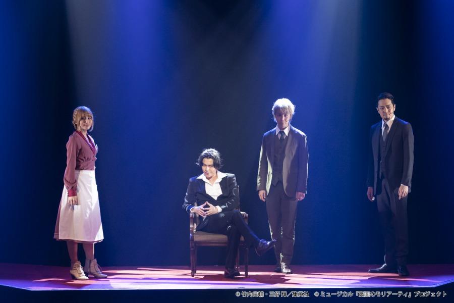 鈴木勝吾・平野良ら出演、ミュージカル『憂国のモリアーティ』Op.2がテレビ初放送 イメージ画像
