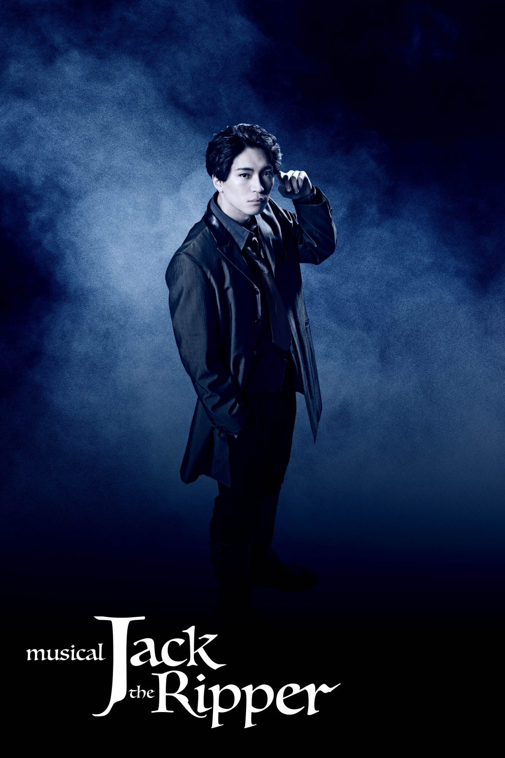 木村達成・小野賢章ら出演『ジャック・ザ・リッパー』、プロモーション動画&キャストコメント公開 イメージ画像
