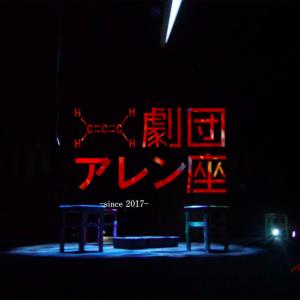 劇団アレン座「ホウム。」続編決定 來河侑希・栗田学武・磯野大演じる3兄弟の成長描く イメージ画像