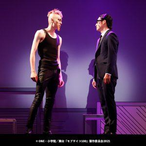 舞台『モブサイコ100』が3年ぶりに幕開け、伊藤節生「あの時の気持ちに戻れるような…」 イメージ画像