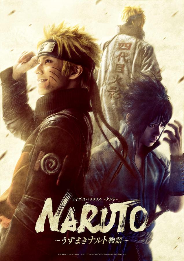 舞台NARUTO、大塚芳忠が自来也役で声の出演 公演CMが公開 イメージ画像