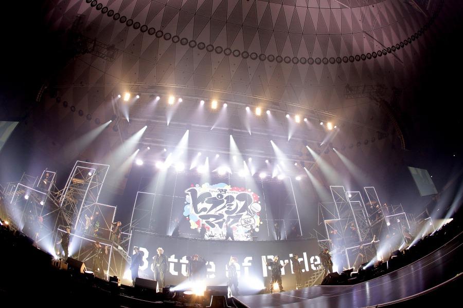 ヒプステ・全ディビジョン集結、初のライブ公演「-Battle of Pride-」が開幕 イメージ画像