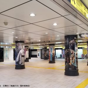 舞台「鬼滅の刃」第2弾公演CMが公開 ライブ配信&ライブ・ビューイング開催も決定 イメージ画像