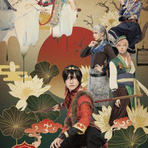 劇団『ドラマティカ』ACT1/西遊記悠久奇譚、山本一慶らが集結したキービジュアル公開 イメージ画像