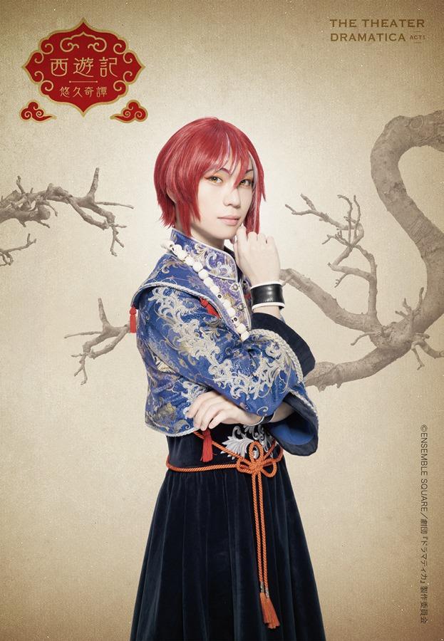劇団『ドラマティカ』ACT1、山本一慶・安井一真ら全キャストのビジュアル公開 イメージ画像
