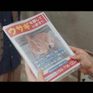 荒牧慶彦&水江建太のユニットプロジェクト「まっきーとけんた」始動 イメージ画像