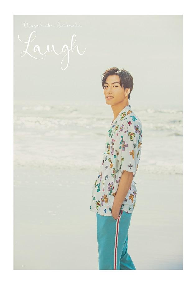 里中将道1st写真集「Laugh&ROUGH」表紙解禁 インターネットサイン会詳細も イメージ画像