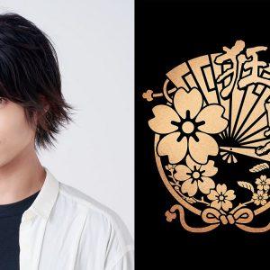 大崎捺希が狂言初挑戦、狂⾔男師「⽉の章」で健人とダブル主演 イメージ画像