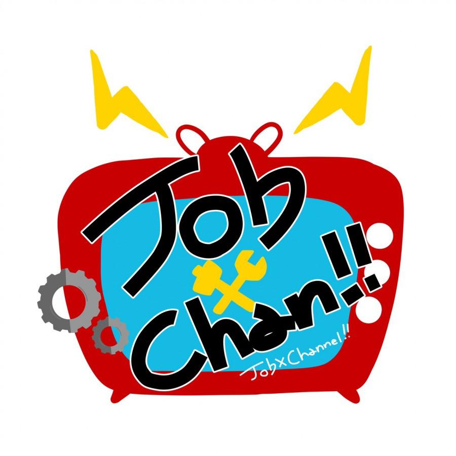 千葉瑞己・縣豪紀ら出演、バラエティ「Job×Chan!!」第2弾が配信決定 イメージ画像