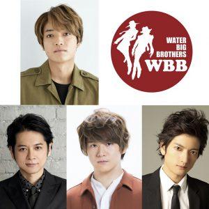 原嘉孝&冨岡健翔が西部劇のガンマンに 佐野兄弟演劇ユニットWBB版「ウエスタンモード」上演 イメージ画像