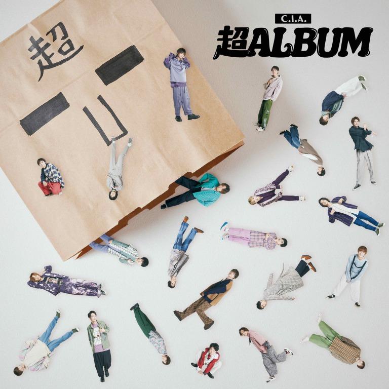 永田崇人・阿久津仁愛ら所属 C.I.A.『超 ALBUM』収録全曲トレーラー公開 イメージ画像