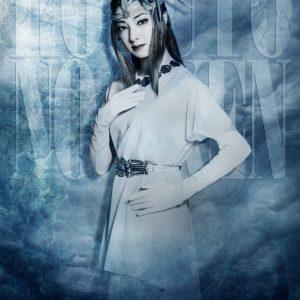 ミュージカル『北斗の拳』トキ・シン・レイらキャラクタービジュアル公開 イメージ画像