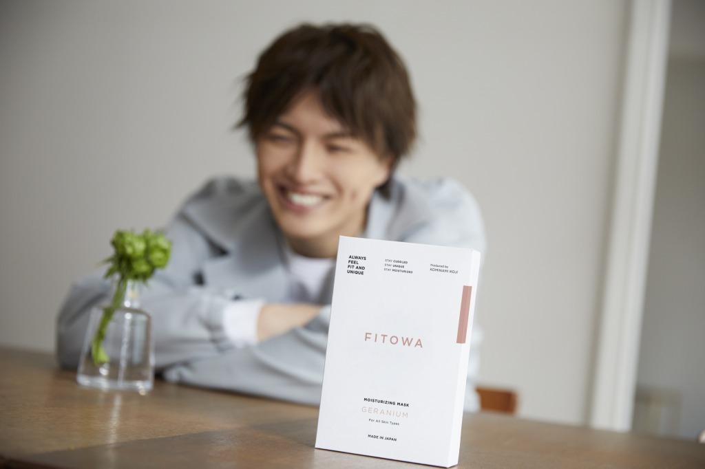 黒羽麻璃央&小南光司プロデュース シートマスク『FITOWA』10月11日より販売開始 イメージ画像